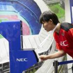 Así funciona el sistema de reconocimiento facial que usarán los atletas en Tokio 2020