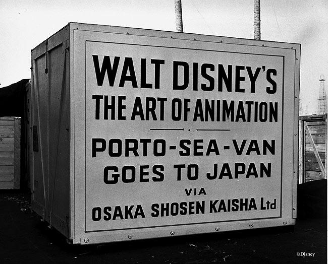 Disney recuperado