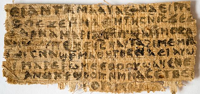 El papiro que alude a la esposa de Jesús, podría ser auténtico
