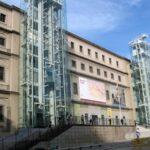 El 'street view' de los museos