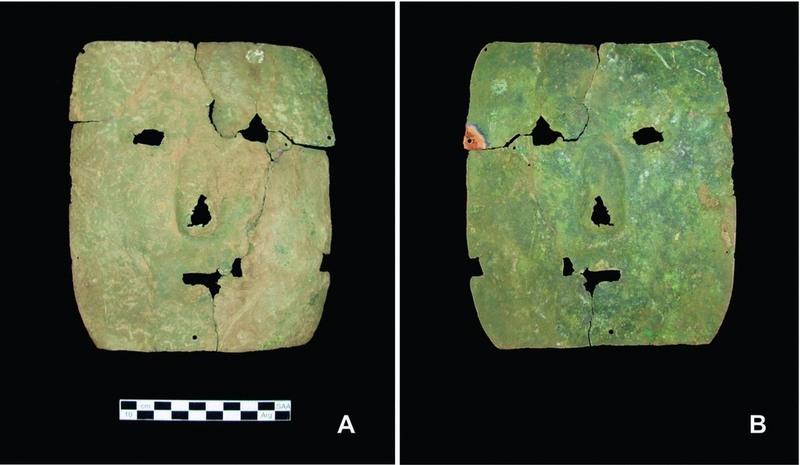 Esta máscara pone en duda los orígenes de la metalurgia
