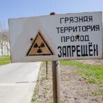 ¿Ha habido un accidente nuclear en Europa del Este y no nos hemos enterado?