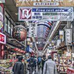 Impresionantes fotos de Osaka