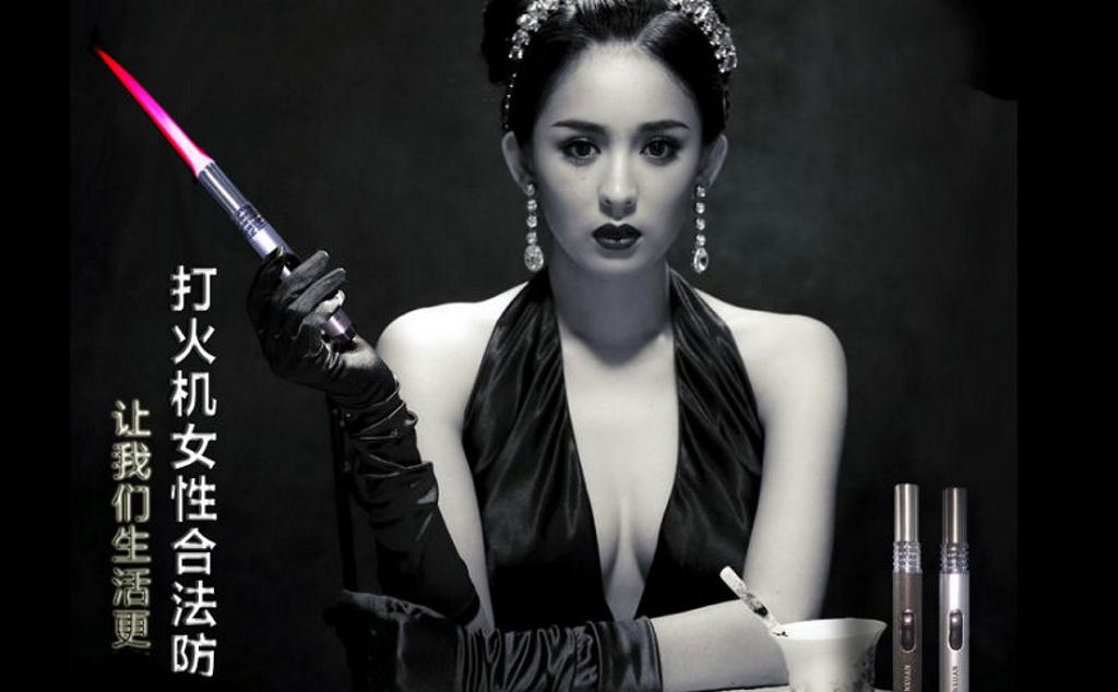 Algunas mujeres chinas usan lanzallamas para defenderse