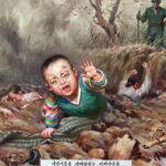 Los bellísimos (y terribles) carteles de propaganda de Corea del Norte