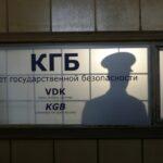 Los secretos de la KGB al descubierto