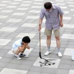 Método para aprender chino mandarín
