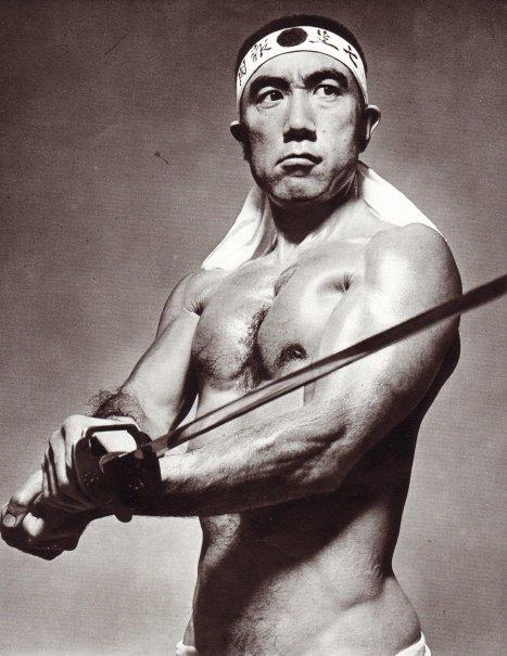 Mishima, el último samurái