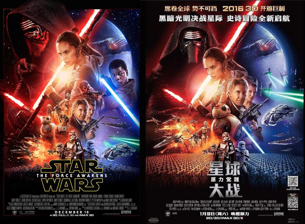 ¿Por qué está indignando a Internet el póster chino de Star Wars?