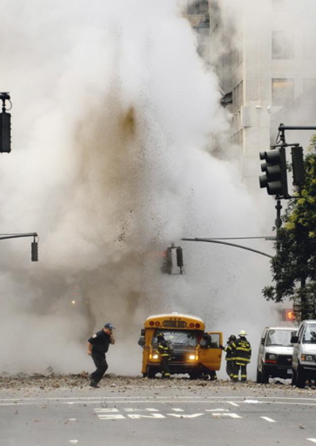 ¿Qué son esas tuberías de vapor de EEUU?