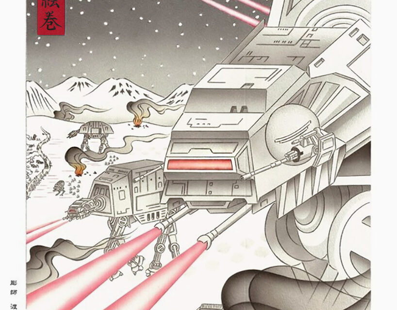 Star Wars al estilo japonés
